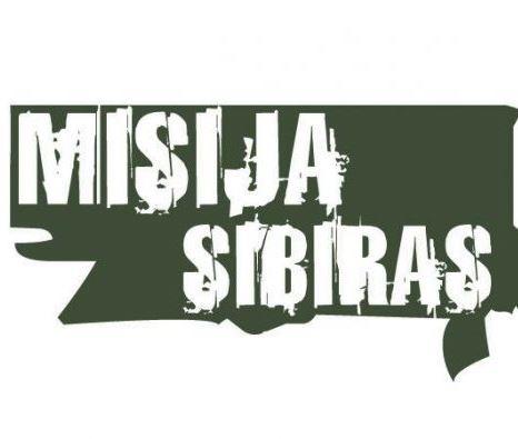 1301904589ms_11_logo_zalias_new