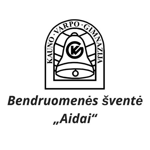"""Bendruomenės šventė """"Aidai""""1"""